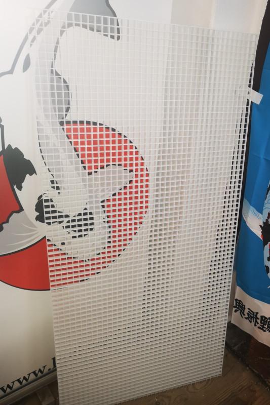 KOIC Filtrační rošt 120 x 62 x 1,3cm